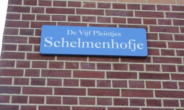 h6r1-s05 Pancratiusstraat - Schelmenhofje