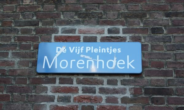 h6r1-s17 Pancratiusstraat - Morenhoek