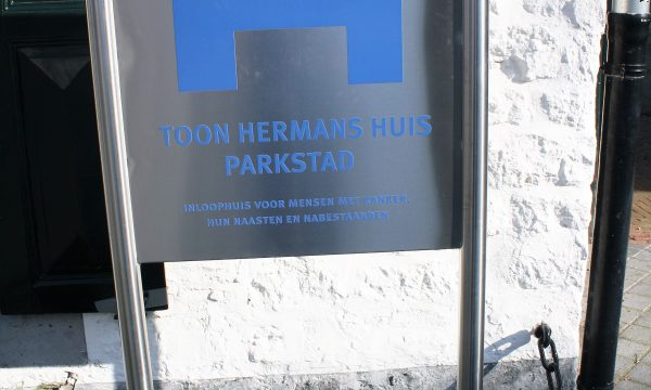 h6r1-r05 Hofjes Wilhelminaplein