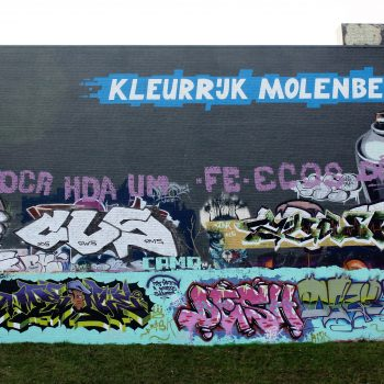 bkr2-j02 Mijnspoorweg - Hall of fame-Legal graffiti wall