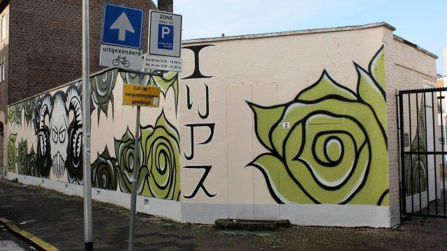bkr3-i07 Nobelstraat-Kap.Berixstraat- vervangende muurschildering