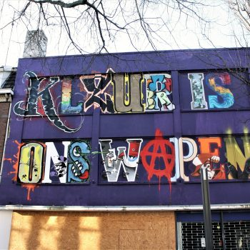 h6r1-e11 Honigmannstraat - Kleur is ons wapen-Lokale kunstenaars (weg)